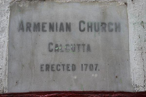 05_chiesa_armena