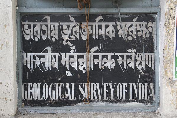 27_geology_survey