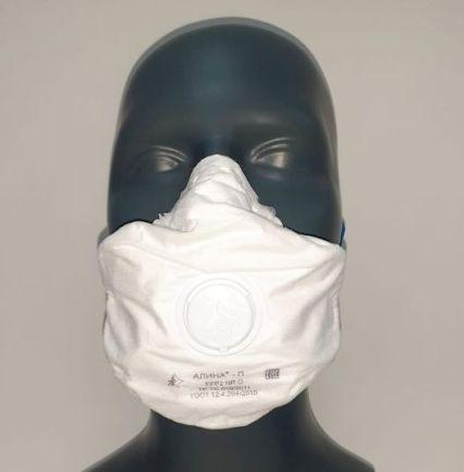 mascherina-monouso-ffp2